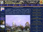 old-kursk.ru