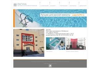 Магазин сантехники в Рыбинске