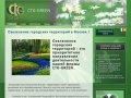 Озеленение городских территорий в Москве ! - CTG-GREEN