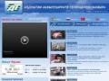 Абхазская государственная телерадиокомпания (Официальный сайт АГТРК) (АТ - Абхазское телевидение)