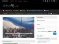 Город Евпатория.RU - городской сайт Евпатории, Республика Крым.