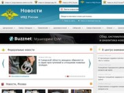 Mvdrus.ru