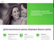 """Стоматологическая клиника """"Персона"""" г. Биробиджан —"""