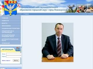 New-voronezh.ru