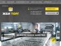 Завод железобетонных изделий в Москве. Производство и продажа ЖБИ продукции.