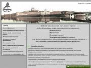 Портал строительных технологий (PORTAL-ST.RU) - адреса магазинов и строительных организаций (Смоленск)
