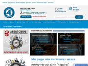 Запчасти для авто через интернет. Цены здесь. (Россия, Нижегородская область, Нижний Новгород)