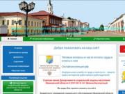 """Бюджетное учреждение социального обслуживания Ивановской области  """""""