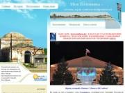 Село Половинное Целинного района Курганской области: история, события, люди