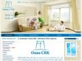 Okna-svk.ru — Окна СВК Саратов (Windows SVK)