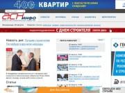 Asninfo.ru