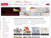 Посуда оптом и предметы интерьера в Пятигорске - интернет-магазин Lenardi