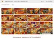 Интернет-магазин Сувениры VIP Подарки. (Россия, Ленинградская область, Санкт-Петербург)