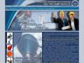 Оформление мультимодальных деклараций на опасные грузы (Россия, Ленинградская область, Санкт-Петербург)