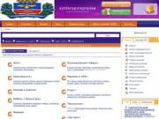 Каталог организаций Украины Симферополя