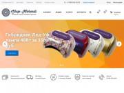 Mehendi24.ru Интернет-магазин мастеров красоты, для приобретения всего необходимого для маникюра, педикюра, макияжа. (Россия, Красноярский край, Красноярск)