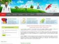 Онлайн-аптека Apteomed.ru - виагра, левитра и сиалис, наборы-пробники (ООО