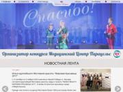 Официальный сайт Краса Истры   Краса Истры