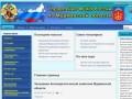 Fsknmur.ru — Управление ФСКН России по Мурманской облаcти