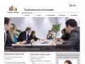 Трейдинговая компания в Хабаровске (занимаемся торговлей на финансовых рынках) Россия, Хабаровский край, г. Хабаровск, Шелеста. 23 офис 302, тел. +7(4212) 20-50-86