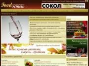 FoodEstet.ru — кулинарный портал c хорошими манерами - кулинарный портал