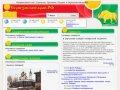 Независимый сайт: Серпухов, Протвино, Пущино и Серпуховский район