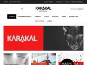 В настоящий момент компания Karakal является одним из лидеров на рынке спортивного оборудования и экипировки для сквоша. Однако в ассортименте компании представлены также и профессиональные товары для бадминтона, большого и настольного тенниса, ракетбола. (Украина, Киевская область, Киев)