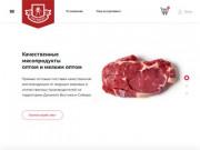Ратимир - Вся информация про свежее мясо -  мясо-ратимир.рф