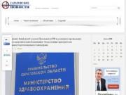 Sarvesti.ru