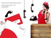 """Мастерская креативных идей """"Палец"""" - сайты, фирменный стиль, брендбук"""