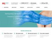 МЦ клиник Котельники - это более 20 лет опыта, доступные цены, шаговая доступность от метро и отсутствие очередей (Россия, Московская область, Москва)