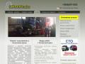 Ремонт грузовиков в Солнечногорске | грузовой шиномонтаж, диагностика