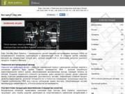 Компания Барк Системс изготавливает системы для НВФ навесных вентилируемых фасадов из европейского сплава. www.barks.com.ua (Украина, Киевская область, Киев)