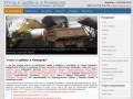 Уголь и щебень в Кемерово (г. Кемерово, ул. Соборная, 9, тел. (3842) 333-018)