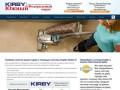Продажа и сервисное обслуживание пылесосов Кирби в Южно-Федеральном Округе России.