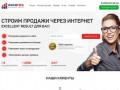 Эффективное продвижение и раскрутка сайтов в Москве по оптимальным ценам – бутиковое агентство