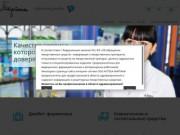 Сайт аптеки Мартана г.Симферополь. Клинические и госпитальные средства