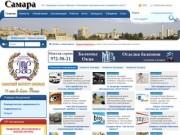 Сайта samara-63city.ru – это не только новостной-информационный сайт о городе Самара, но и команда работающим над ним специалистов. (Россия, Самарская область, Самара)