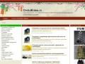 doskakrima.ru - бесплатные объявления Крыма без регистрации и удаления. (Россия, Крым, Крым)
