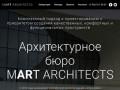 Предлагаем заказать дизайн-проект дешево. Тел. +7 (926) 911-49-91. (Россия, Нижегородская область, Нижний Новгород)
