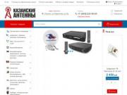 Купить блок питания Вы можете на KazanAntenna.ru! (Россия, Нижегородская область, Нижний Новгород)