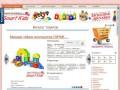 «Smart Kids» — интернет-магазин детских развивающих игрушек (Карелия, Петрозаводск) Телефон: +79110501803