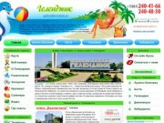 Гостиницы Геленджика, санатории Геленджика | город-курорт Геленджик, Россия
