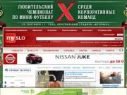 Тульский городской портал MySlo.ru - все самые свежие новости Тулы сегодня в одном месте (