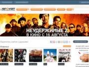 Киновизит - смотреть фильмы онлайн бесплатно, новые фильмы смотреть онлайн, кино онлайн