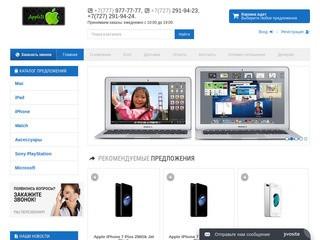 За прошедшее время нам удалось занять высокие позиции на казахстанском рынке компьютерных технологий (Другие страны, Другие города)