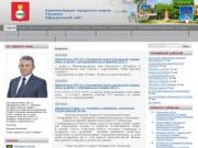 Официальный сайт Чапаевска