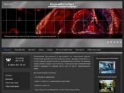 КерамФотоЛип: керамическая плитка, керамическая фотоплитка и фотопанно