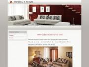 Мебель в Калуге - интернет-магазин (тел. (4842)40-06-07)
