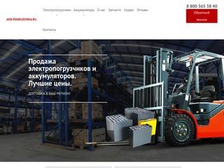 Центр продажи аккумуляторов для электропогрузчиков Heli продажа и поставка тяговых аккумуляторов для электропогрузчиков (Россия, Московская область, Москва)